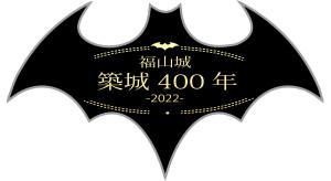 emblem-5