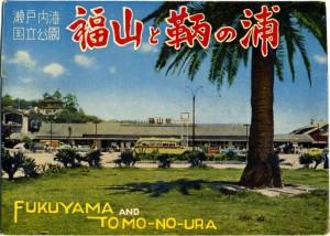 昭和30年 ポスター